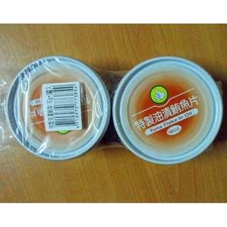 全新-特製油漬鮪魚罐頭 2罐    (有指定換物/只交換食品類)