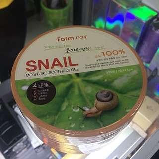 Snail Soothing Gel