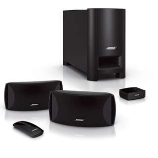 Bose 2.1 Speaker System (Cheapest on Carousell