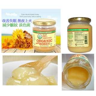 改善長期失眠 淡化色斑 胃酸過多 天然 有機 蜂蜜 USDA Organic Y.S. 100% Bee Farm RAW Honey