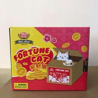 Woh Hup Fortune Cat Saving Box