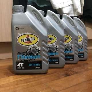 Engine Oil 4T Pennzoil