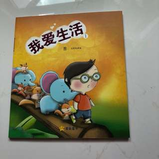 Assorted story books for Children in Chinese