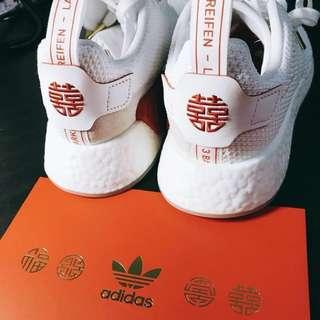 Adidas NMD_R2 CNY!!!