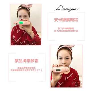 ANMYNA pure make up cream free limited lipstick 🍀
