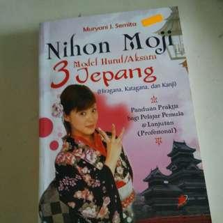 Nihon Moji