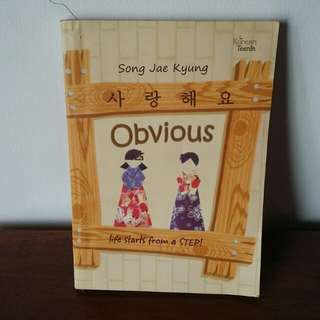 Obvious by Song Jae Kyung