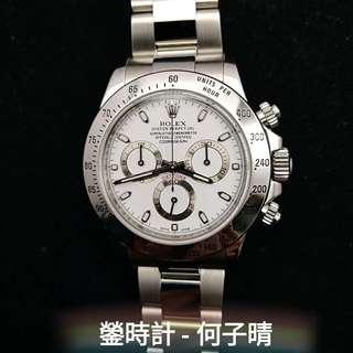 Rolex 116520 地通拿 白面 有內影 長扣 亂碼 行貨888 全套齊 95%新  已停產款 極有收藏價值 升值潛力高