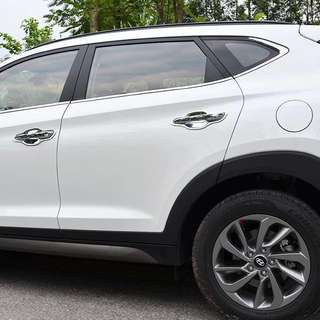 BNIB Hyundai Tucson (New Model) Metal Door Handle Guard