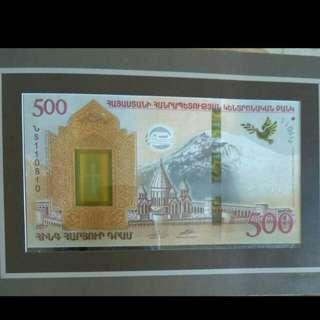 *reserved* Armenia 500 drams Noah's Ark commemorative 2017 note