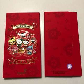 Red Packets - Changi Airport x Sanrio