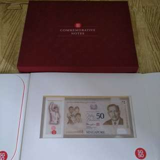 "SG50 Commemorative Notes ""yusok ishak"" misspell edition"