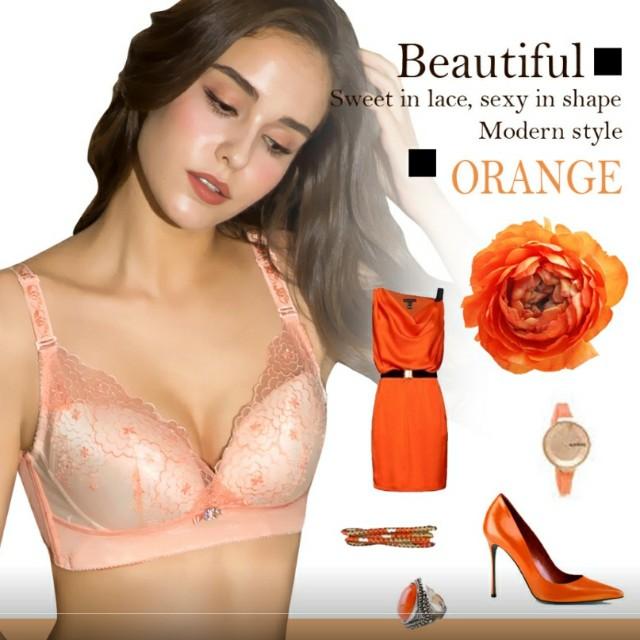 【艾波迷亞】15度內推立挺無鋼圈胸罩(花嫁刺繡款)-甜橙橘