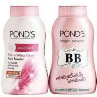 BB ponds magic powder (handcarry bangkok)