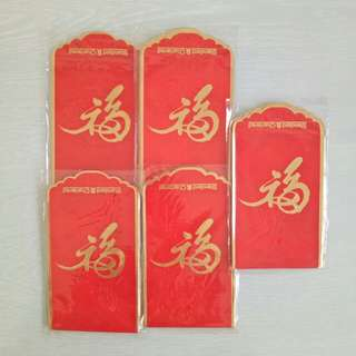 Red Packet Collection mint sealed 5Pack $10