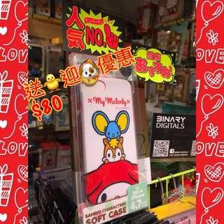 日本直送 Sanrio iPhone7/8手機殻
