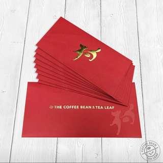 2018 coffee bean Red Packet ang bao