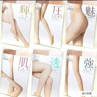 日本ATSUGI肌/魅 黑/裸色絲襪