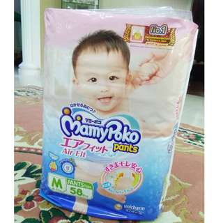 pampers mamypoko pants