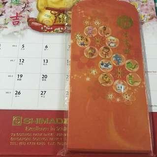 Zodiac Ang Pow