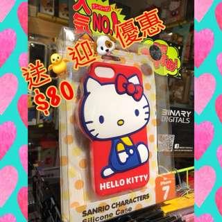 日本直送 Sanrio iphone 7/8手機殻