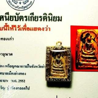 Phra Somdej LP Toh Gold Leat Wat Rakang Certified