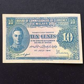 1941 Ten-Cent Paper Currency Note issued by the British Colonial Board Of Commissioners Of Currency, Malaya for use in the Straits Settlements and the Malay States in Malaya.