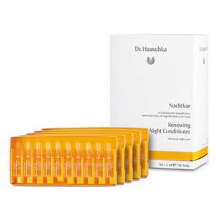 Dr. Hauschka Renewing Night Conditioner 1ml x50