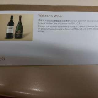 Watson's Wine 屈臣氏酒窖 紅酒或氣酒 慶祝新年生日