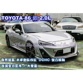 2012 TOYOTA 豐田 AE86 Varis前包 銀 大螢幕