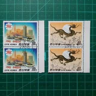[均一價$10]1988 北韓 生肖龍年 蓋銷舊票