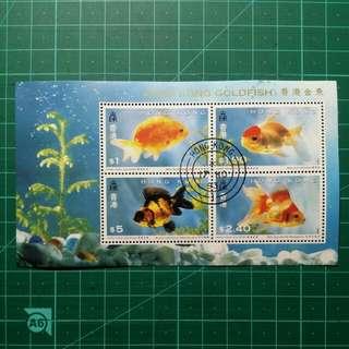 [贈品]1993 香港金魚 小全張 舊票