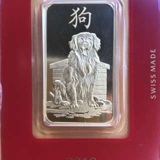 2018 PAMP Dog Gold Bar