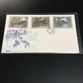 China Stamp - T100 峨眉山 首日封 FDC 中国邮票 1984