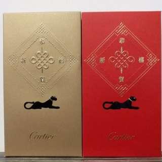 卡地亞 Cartier VIP 利是封 (每盒25個,有6盒金,6盒紅)