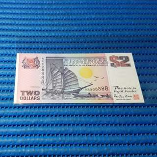 908888 Singapore Ship Series $2 Note NR 908888 Nice Prosperity Number Dollar Banknote Currency