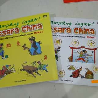 Aksara Cina 3 buku