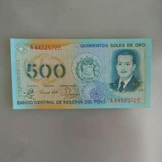 Peru 500 soles 1982 issue