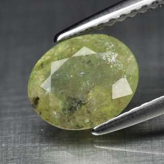 1.42ct Oval Natural Yellowish Green Tourmaline