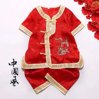 Chinese New Year Costume Cny kids clothes qipao boy 1y