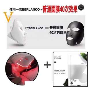 Belanco LED Mask promo price