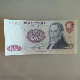 Chile 100 pesos 1981 issue