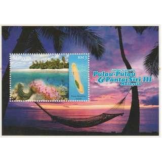 2015 Island & Beaches of Malaysia (Series III) MS Mint MNH SG #MS2112