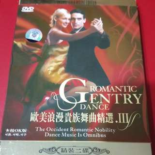 Romantic Dance Songs CD