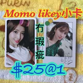 Likey Momo小卡