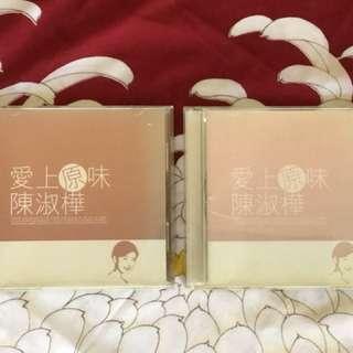 陳淑樺 愛上原味 Disc 1 & 2