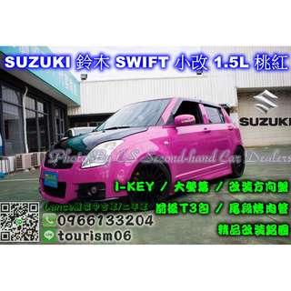 2006 SUZUKI 鈴木 SWIFT 精品改 粉紅黑