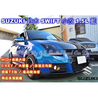 2006~07 SUZUKI 鈴木 SWIFT T3包 魚眼 藍