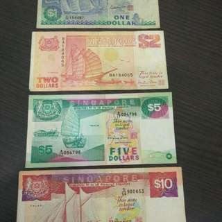 sg old notes