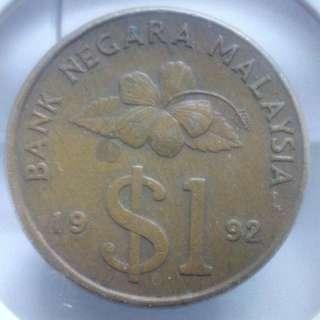 (CN 0007) 1992 Malaysia Keris $1 Coin
